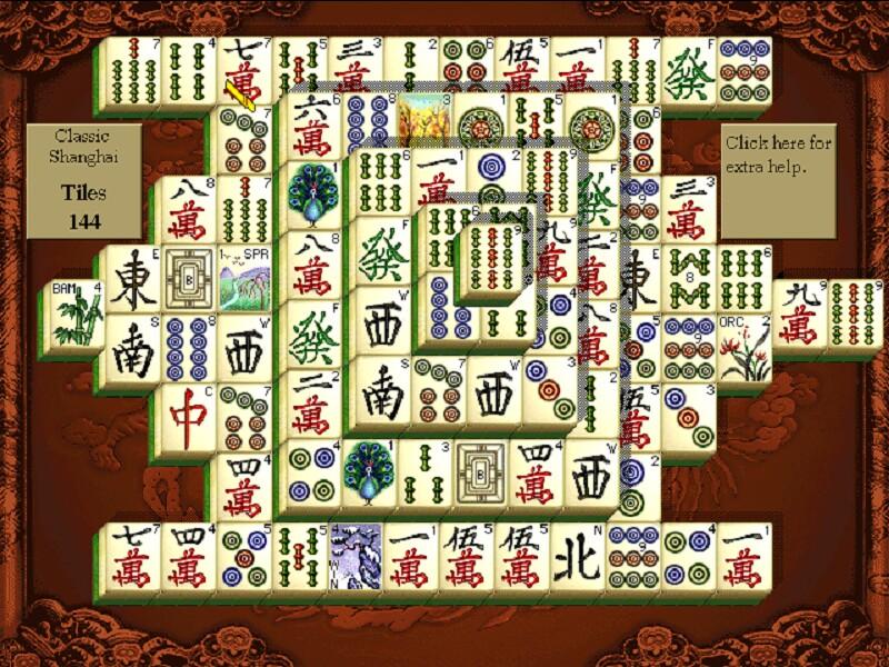 Shanghai Dynastie